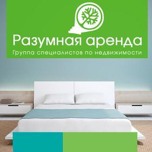 Аренда квартир и офисов Благовещенска (Амурской обл.)