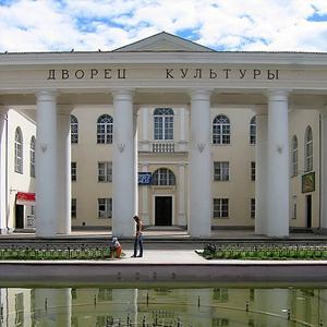 Дворцы и дома культуры Благовещенска (Амурской обл.)