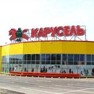 Гипермаркеты Благовещенска (Амурской обл.)