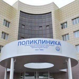 Поликлиники Благовещенска (Амурской обл.)