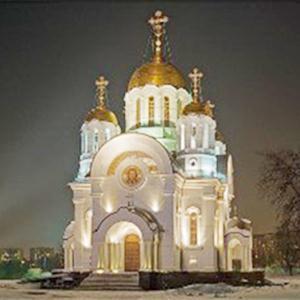 Религиозные учреждения Благовещенска (Амурской обл.)