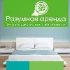 Аренда квартир и офисов в Благовещенске (Амурской обл.)
