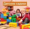 Детские сады в Благовещенске (Амурской обл.)