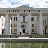 Дворцы и дома культуры в Благовещенске (Амурской обл.)
