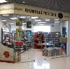 Книжные магазины в Благовещенске (Амурской обл.)