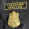 Судебные приставы в Благовещенске (Амурской обл.)