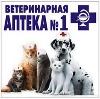 Ветеринарные аптеки в Благовещенске (Амурской обл.)