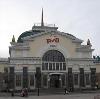 Железнодорожные вокзалы в Благовещенске (Амурской обл.)