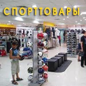 Спортивные магазины Благовещенска (Амурской обл.)