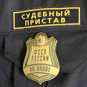 Судебные приставы Благовещенска (Амурской обл.)