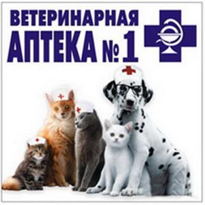 Ветеринарные аптеки Благовещенска (Амурской обл.)